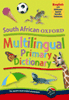 South African Oxford Multilingual Primary Dictionary (Sotho)