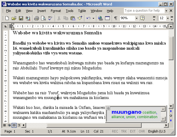 TshwaneDJe Software: Swahili - English Dictionary | Kamusi