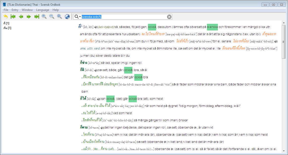TshwaneDJe Software: Thai-Svensk Ordbok (Thai-Swedish